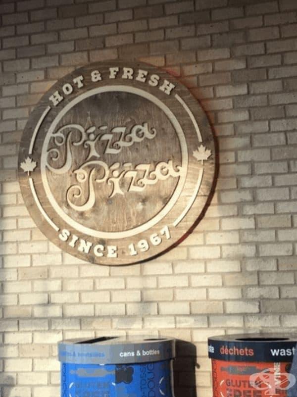 """Буква """"i"""" в логото на пицарията е изобразена като човек, разнасящ пици."""
