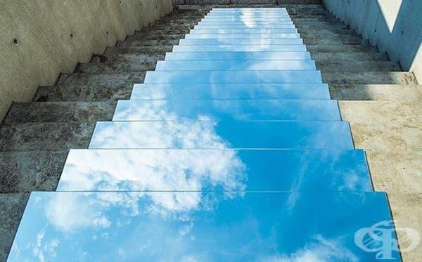 Разходка в небето.