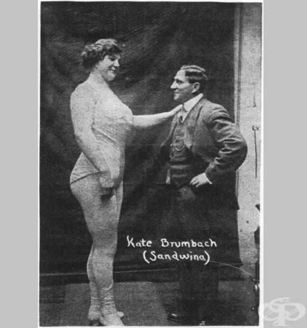 Сандуина и нейният съпруг.