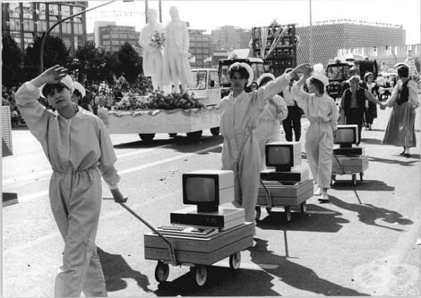 Компютри на парад, Източна Германия, 1987 г.
