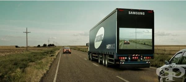 Екран, който може да помогне движението по пътищата да бъде по-безопасно.