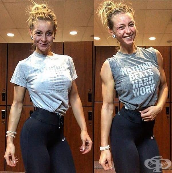 Това са тениски, които повишават мотивацията ви.