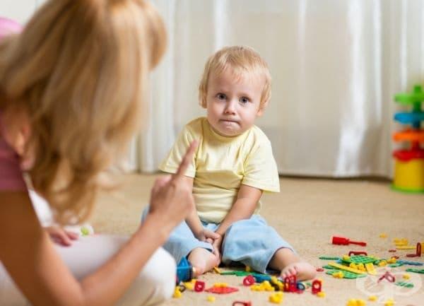 """""""Ако не слушаш, ще те оставя при бавачката."""" Това е много специфично послание, което гласи, че детето е ценно само ако се чувства удобно с родителите си. Децата са различни и не са родителите си. Не им всявайте страх."""