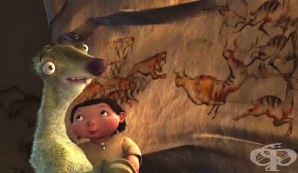 """""""Ледена епоха"""": Много от изображенията, които героите виждат в пещерата по време на тяхното пътуване, в действителност са копие на скални рисунки, създадени преди около 15 000 години."""
