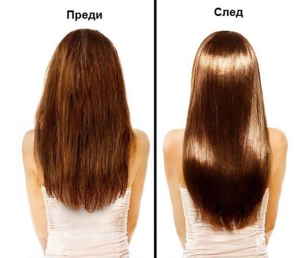 Здрава коса. Ядките съдържат почти всички витамини и минерали, нужни за подобряване на здравината и растежа на косата. Магнезият и цинкът стимулират растежа на косата, витамин Е го прави по-силен, а витамин B дава блясък и дълголетие.