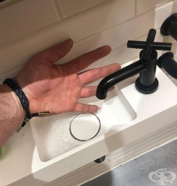 """""""Каква е тази малка мивка?"""""""