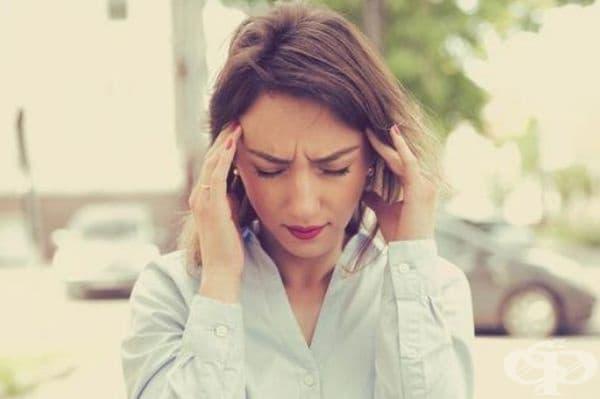 Главоболие. Тази болка се провокира предимно от стреса и напрежението. Това може да се случи веднага или няколко часа след емоционално сътресение. Отделяйте време за релаксиране.