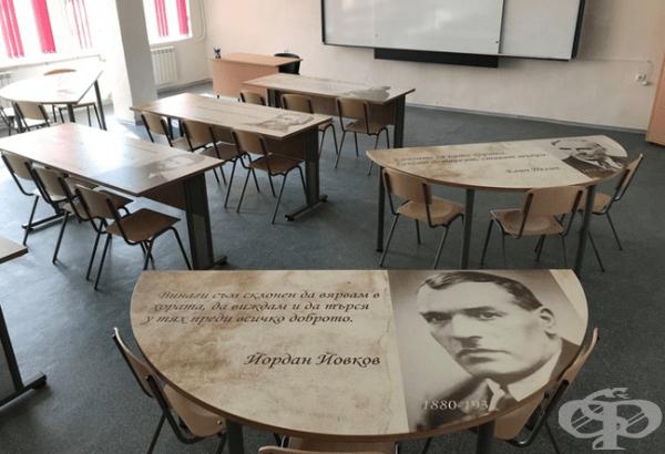 """Кабинет """"Български език и литература"""""""