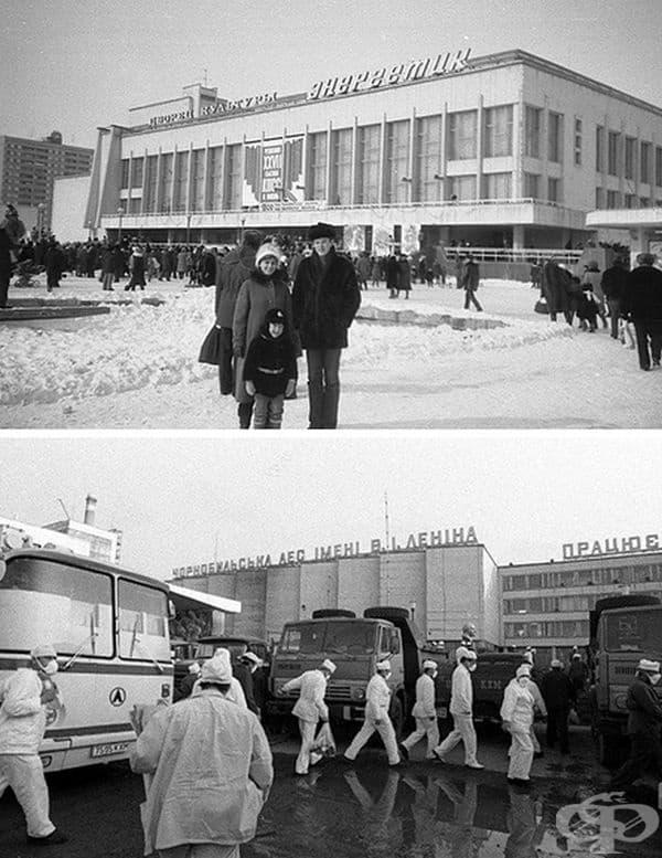 През 1986 г. в атомната електроцентрала в Чернобил възникна експлозия. Аварията предизвиква облак от радиоактивни отпадъци, преминаващи над редица държави. Последиците върху здравето на хората са видни години след това.