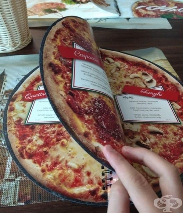Меню в италиански ресторант, което показва нагледно как би изглеждала пицата ви.