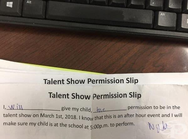"""Е, поне се е пробвала. """"Ще разреша на детето си да участва в шоуто за таланти на 1 март 2018 г. Запозната съм, че мероприятието продължава няколко часа, но съм уверена, че детето ми ще бъде на у-ще в 17:00 ч., за да участва""""."""