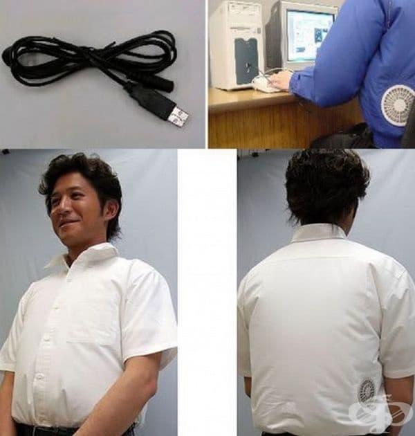 Тази риза ще е подходяща и за офис служители, които цял ден са пред компютъра в малка и задушна стая. Специална вентилационна дупка в ризата позволява циркулирането на въздух около тялото и предпазва от изпотяване. С нея винаги ще се чувствате свежи.