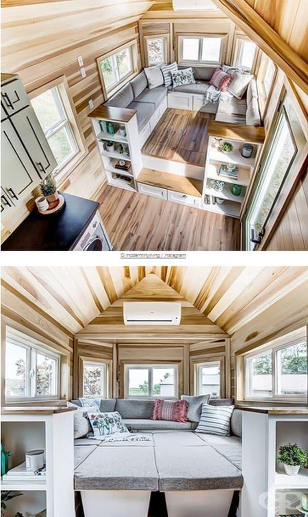 Идеално решение за малък дом.
