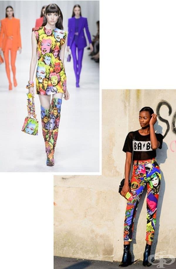 Навлиза Арт-а. Изкуството и модата често се преплитат. Тази година може да разровите гардеробите за нещо интересно и добре скрито, с което неизменно ще бъдете неотразими.