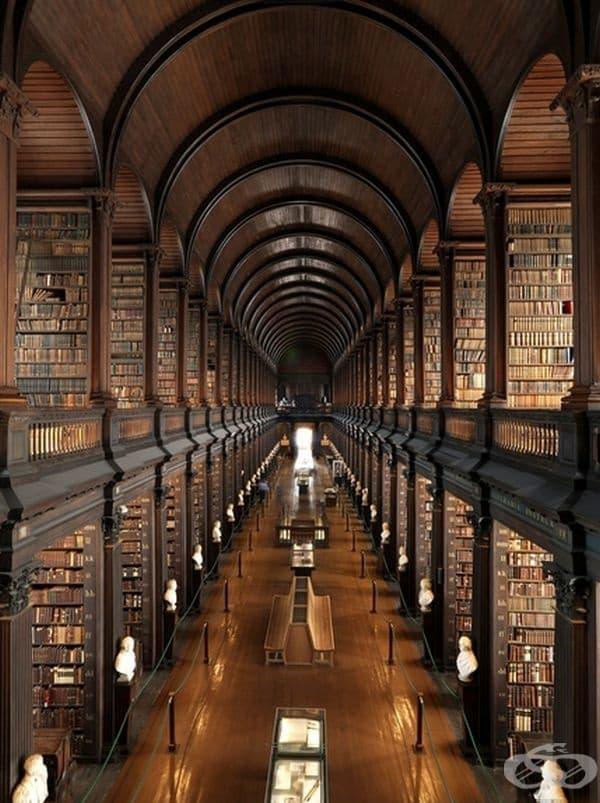 Библиотека в Дъблин.