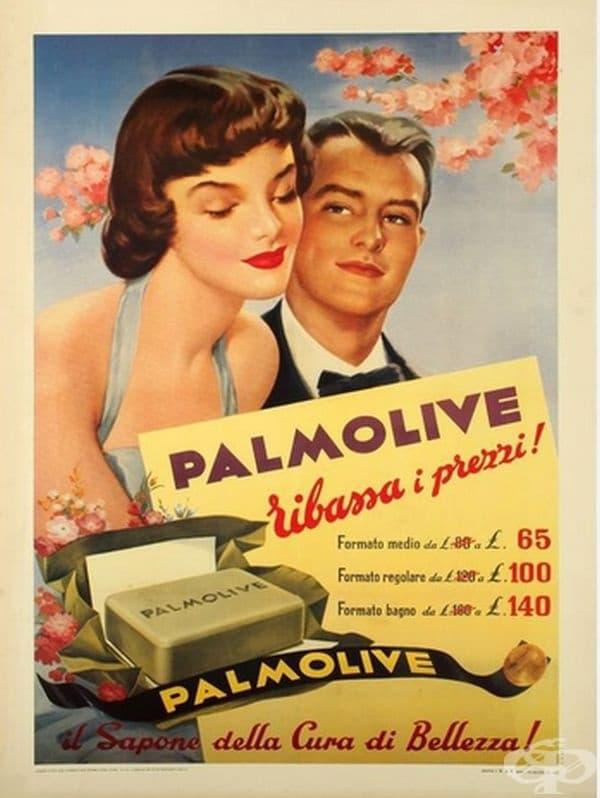 "Сапуни ""Palmolive"""