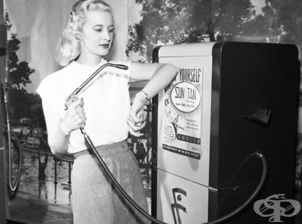 Уличен автомат за тен, САЩ, 1949 г.