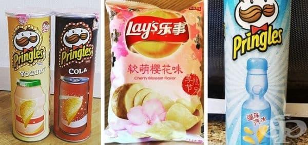 Чипсове с непредсказуеми вкусове. Азия е с най-добрият избор от закуски със странни вкусове като кисело мляко, кола, цветя и дори вода. Затова, ако търсите нещо непредсказуемо, може да го откриете в корейските супермаркети.