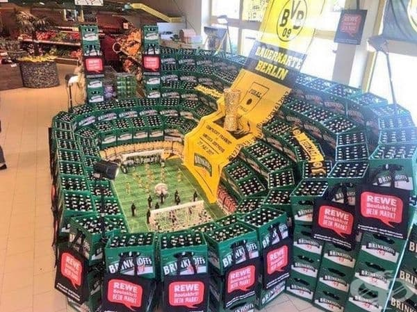 Реклама на бира в немски супермаркет.