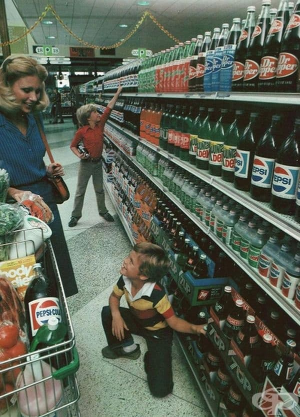 1980 г. Тогава все още всяка бутилка на рафта е била стъклена.