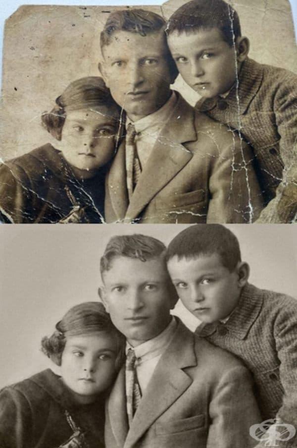 Семейна снимка от началото на 20-ти век.