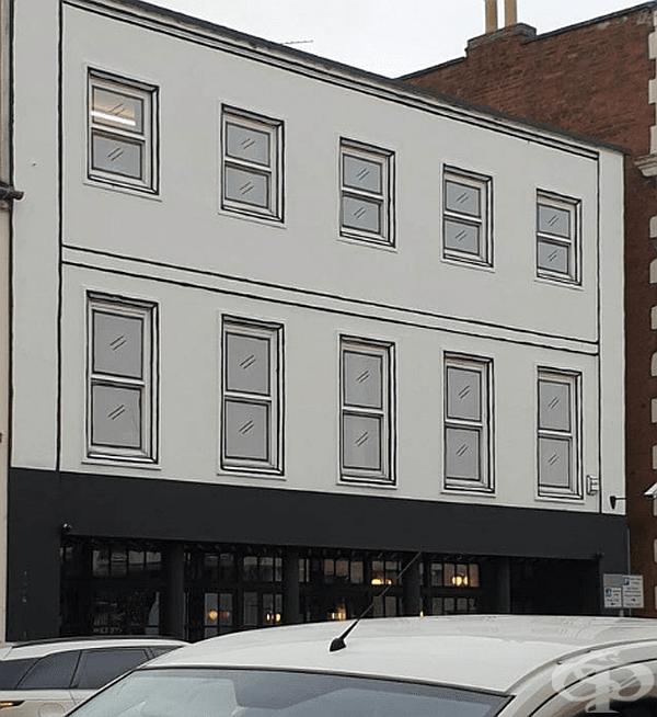 Сграда с анимационни прозорци.