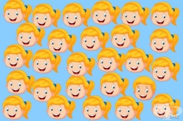 6 забавни загадки, които ще ви презаредят