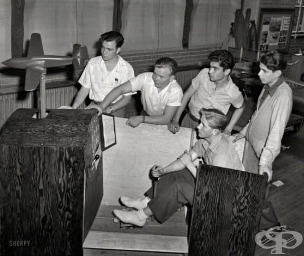 Симулатор за пилоти, 1942г.
