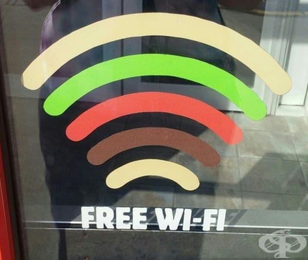 Маркировка за Wi-Fi в заведение за бързо хранене, повтарящ силуета на бургера.