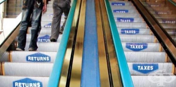 Намерете двойното предимство - по-ниски данъци, по-висока възвращаемост.