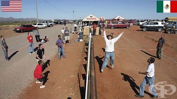 Тази ограда служи за волейболно игрище на жителите от САЩ и Мексико.
