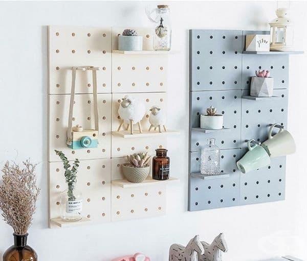 Стена с подвижни куки, която ще ви позволи да направите собствен дизайн.
