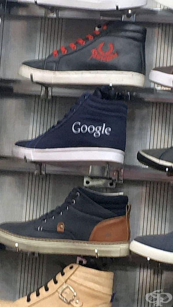 Google е разширил асортимента си.