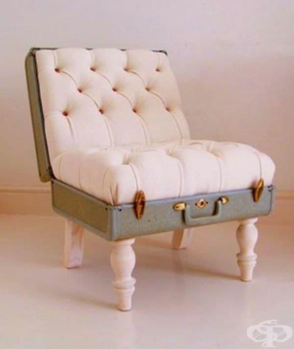 Вече притежавате уникален фотьойл.