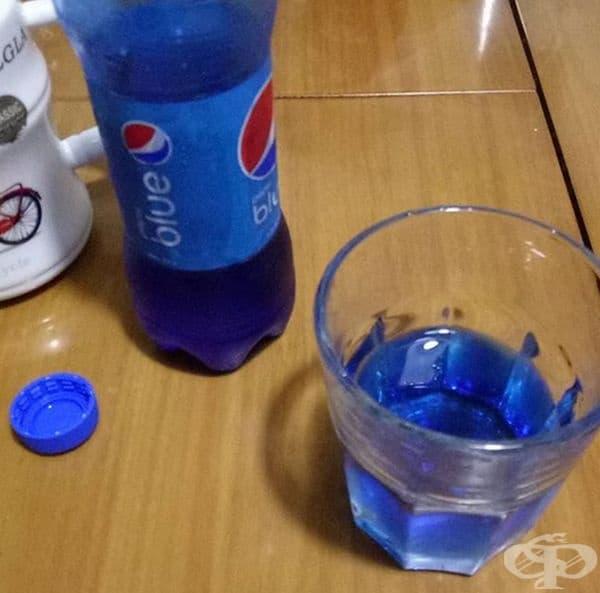 Дори и синьото пепси няма да ви изненада.