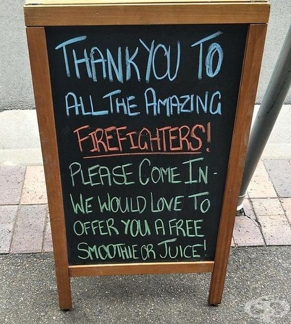 Пред магазин за плодове в Австралия.