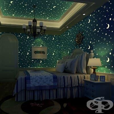 Нека звездите влязат във вашия дом.