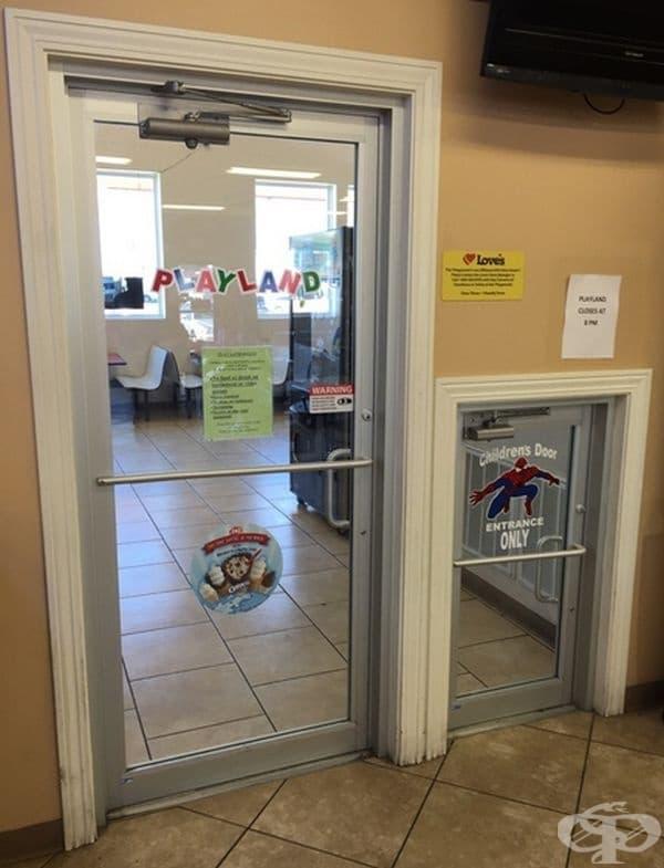 Това заведение има врата само за деца.