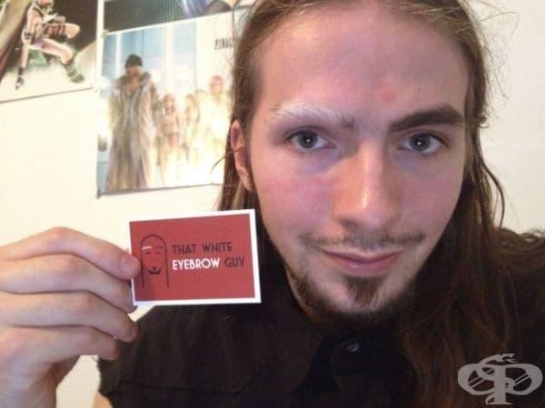 """""""Направих визитни картички, върху които пише """"човекът с бялата вежда"""". Харесва ли ви, приятели?"""""""
