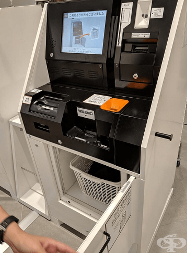 Тази машина прави обобщаваща сметка на покупките ви, като дори не е нужно да се изваждат продуктите от кошницата.