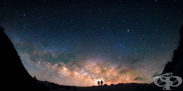 Вселената е наша.