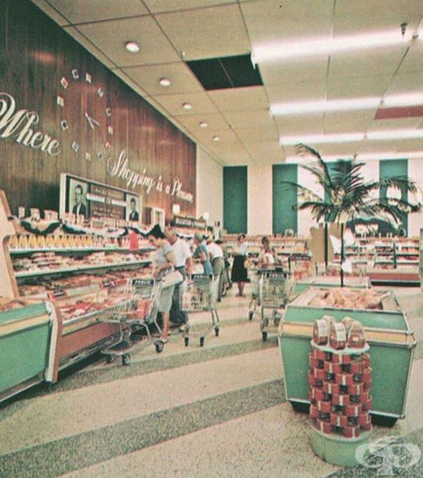 Супермаркет през 60-те години.