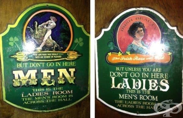 Като етикет на ирландско уиски.