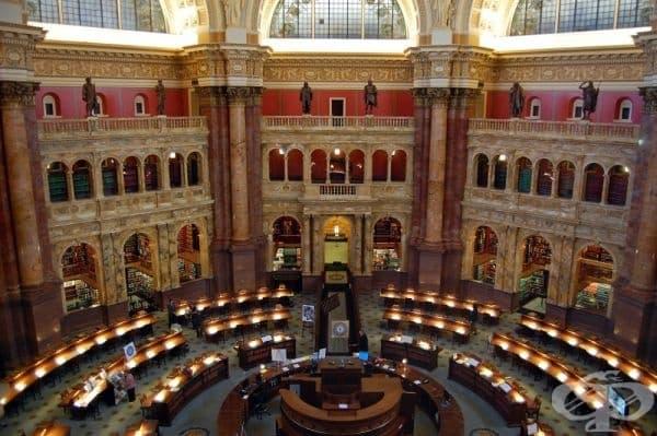 Библиотеката на Конгреса, Вашингтон, САЩ.
