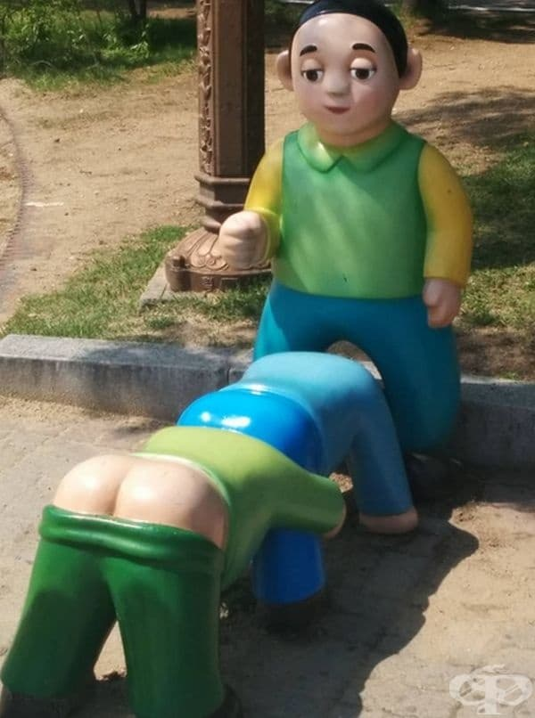 Пейка в детски парк.