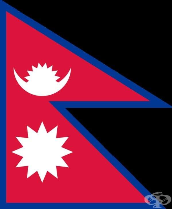 Непал е единствената държава с флаг, който не е с квадратна или правоъгълна форма.