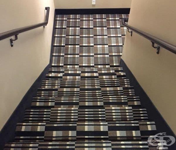 Не се опитвайте да слизате по стълбите, ако сте пийнали.