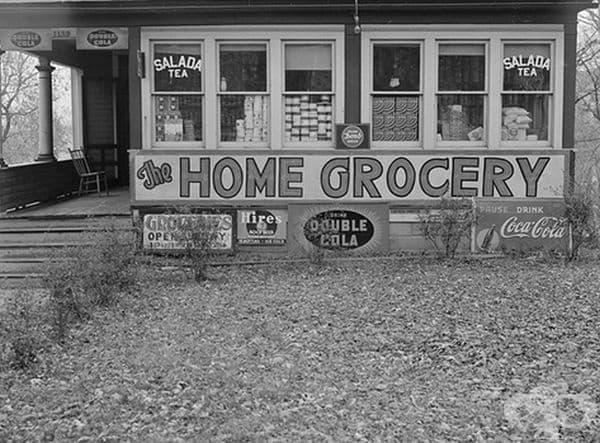 Дом, превърнат в хранителен магазин, Омаха, Небраска, 1938 г.