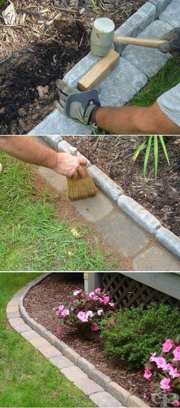 Тухлен бордюр - той ще защити вашите цветни лехи.