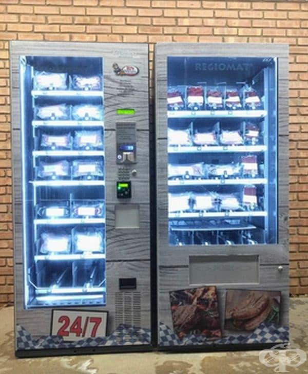 Машина за прясно пакетирано месо, което всеки може да закупи, дори и супермаркетът да е затворен.